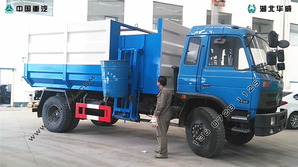 东风145挂桶垃圾车 (2)