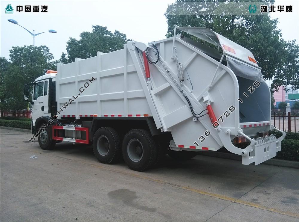 重汽压缩垃圾车