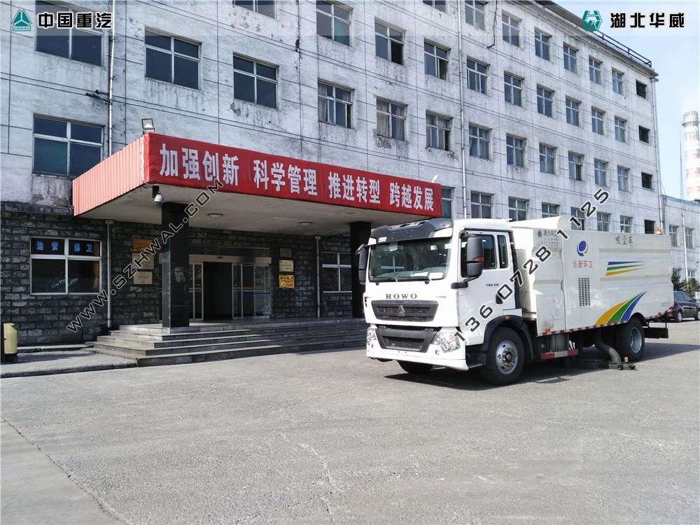 易胜博娱乐城SGZ5160TXCZZ5T5易胜博官方网站车大身材有大身手