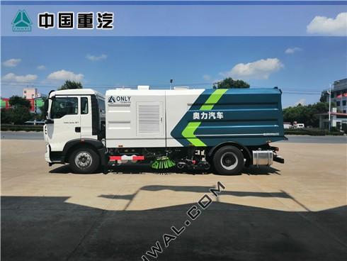 重汽T5G大型洗扫车(国六)